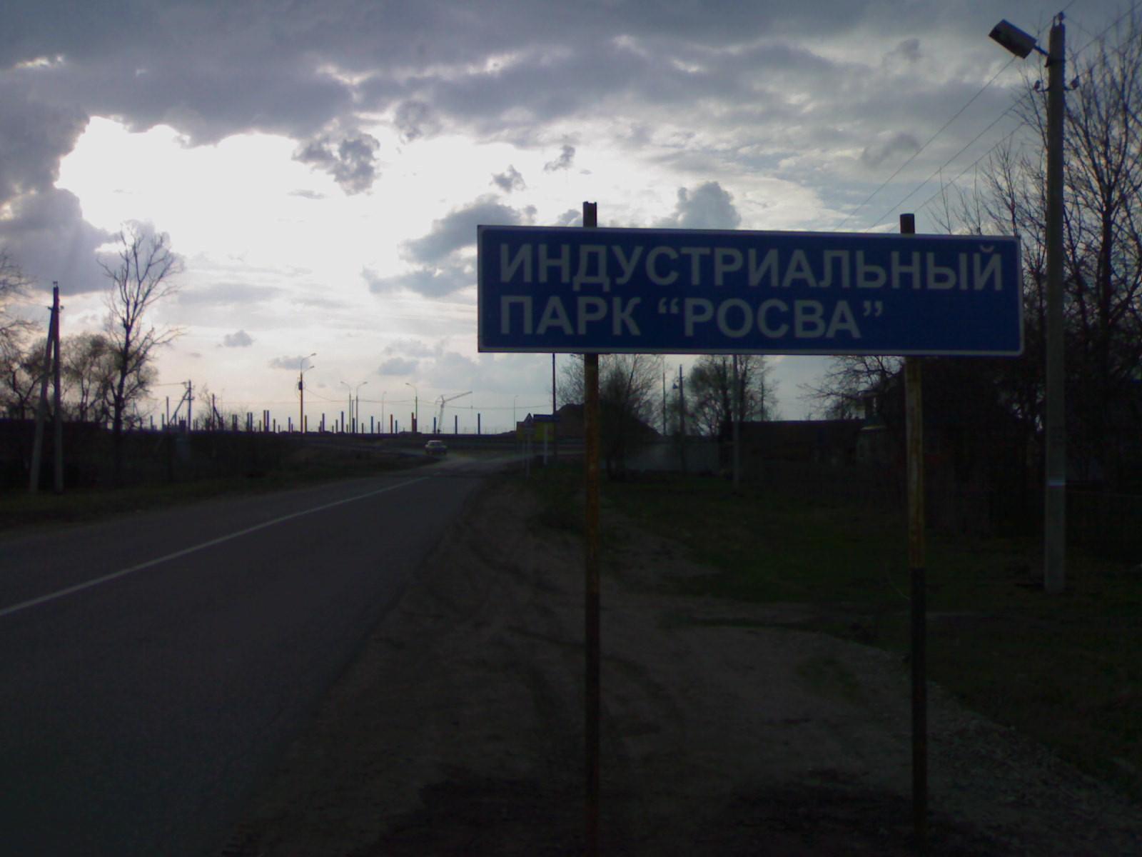 http://turist40.ru/images/mmsblog/00028_00030.jpg
